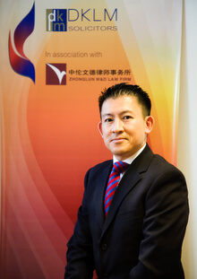 Philip Li China Association